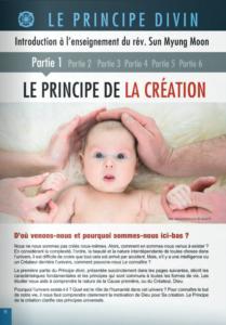brochure-principe divin-partie1