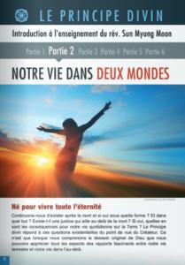 brochure-principe divin-partie2