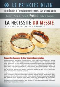 brochure-principe divin-partie4