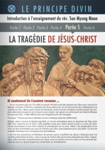 brochure-principe divin-partie5