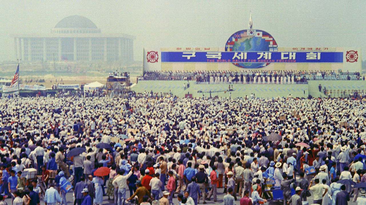1970 rassemblement